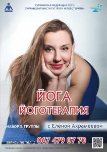 plakat-A4_2_kriv